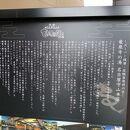 天空SPA HILLS 竜泉寺の湯  名古屋守山本店