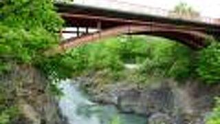 滝上渓谷「錦仙峡」