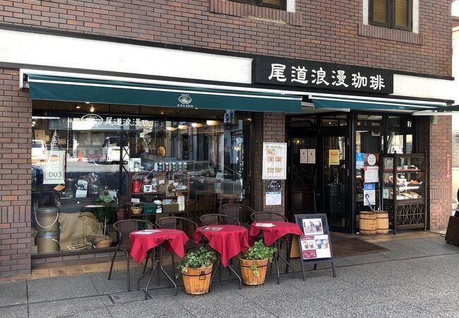 尾道浪漫珈琲 本店