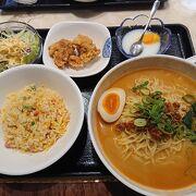 唐朝盛宴 クチコミ・アクセス・営業時間|神戸【フォートラベル】