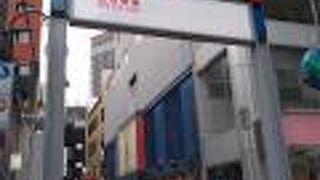生田東門商店街