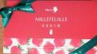 メリーチョコレート 西武百貨店池袋店