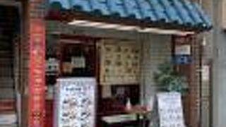 中國家常菜 臨蘭 麻辣火鍋館