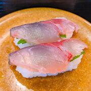 お手軽なのに美味しい回らない回転寿司で関サバ!