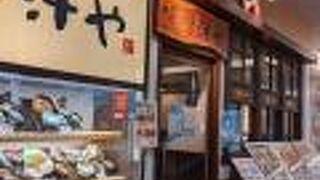 味噌汁や ニッケコルトンプラザ店
