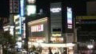 Loharu 津田沼