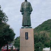 足摺岬の入口に建つ、ジョン万次郎の凛々しい銅像!