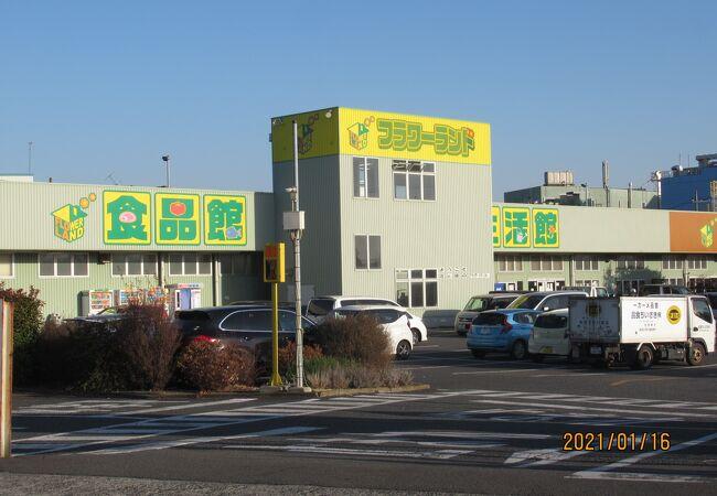 草花のあるスーパーです