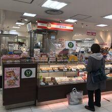 崎陽軒 松屋浅草店