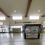 石垣島から西表島、竹富島に行く際に利用!