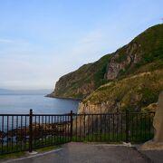 断崖絶壁の海岸