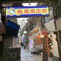 ショップや韓国グルメ店が軒を連ねています
