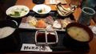 HERO海 熊本駅店