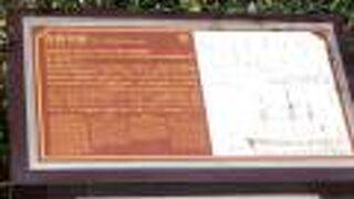 磯造船所跡