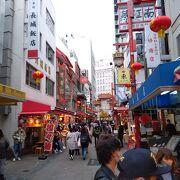 神戸三宮の中華街