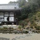 根來寺庭園