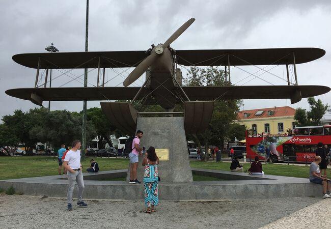 大航海時代・・・・ではなく、大航空時代の幕開けの記念碑
