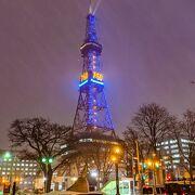 高いビルが出来ても札幌の中心「テレビ塔」
