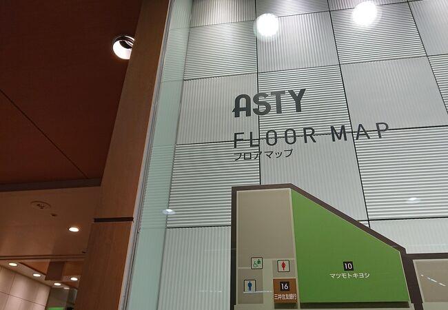 尾張一宮駅隣接の商業施設