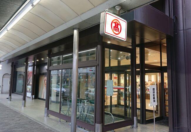 柳ヶ瀬地区に立地する百貨店