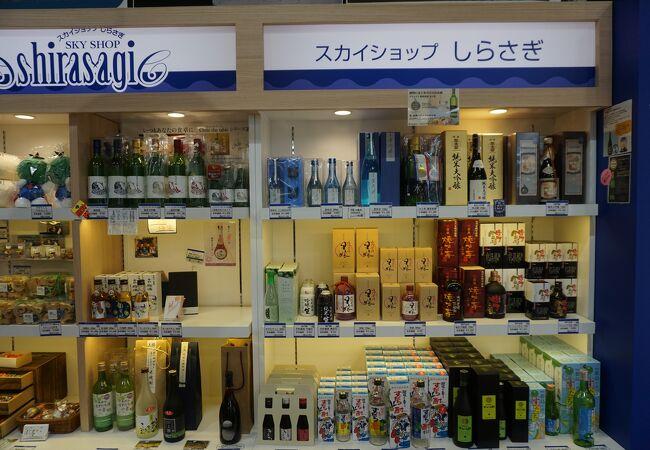 まるしん (空港店)