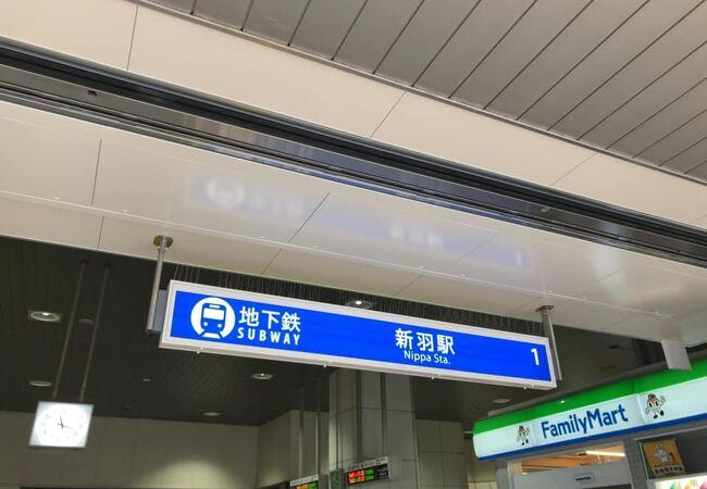 こぎれいな駅