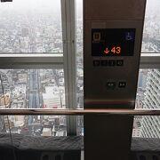 エレベーター乗車中も楽しかったです