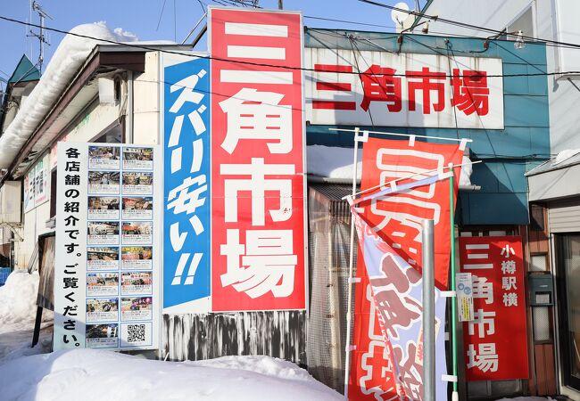 小樽駅界隈で外せない散策コース