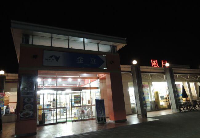 長崎自動車道金立サービスエリア(下り)