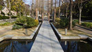 フラワーロード沿いにある公園