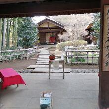鷹見泉石記念館(歴史的建造物)