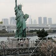 ニューヨークにもパリにも行けないので、お台場で我慢です(涙)
