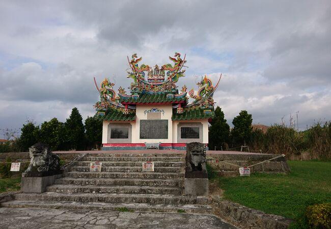 中国風な装飾のお墓