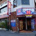 ステーキハウスの老舗 美味しいです!
