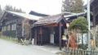 小川の庄おやき村