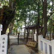 源平合戦の古戦場「生田の森」