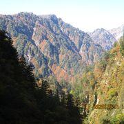 富山を代表する景勝地