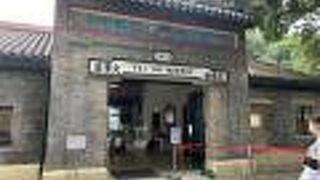 香港鐵路博物館 (鉄道博物館)