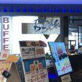 ブッフェ エクスブルー 横浜店