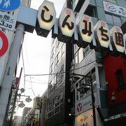 平日の夕方の5時頃こちらの通りを通りました