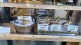 西土佐鮎市場