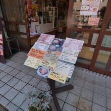 宇奈月温泉駅の近くで、ご当地グルメを食べたいならオススメ!