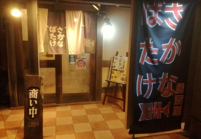なかなか美味い店でした。刺身にもっと地元色があれば完璧