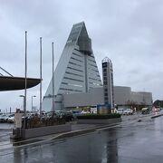 三角形の特徴的な建物