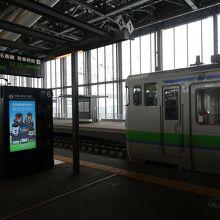 JR石北本線