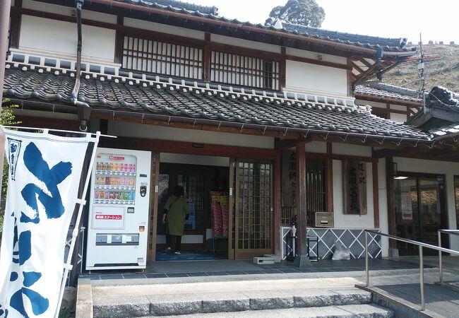 道の駅 広瀬富田城