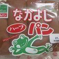 ユニオンは一番安くて沖縄らしい風情のローカルスーパーだと思います