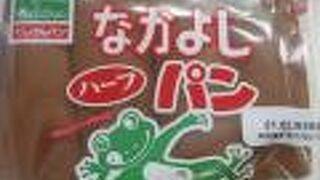 フレッシュプラザ ユニオン (真嘉比店)