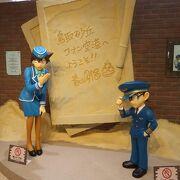 コナンや闌ちゃん達が待ってる! ~ 鳥取砂丘コナン空港