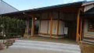 旧加納町役場跡